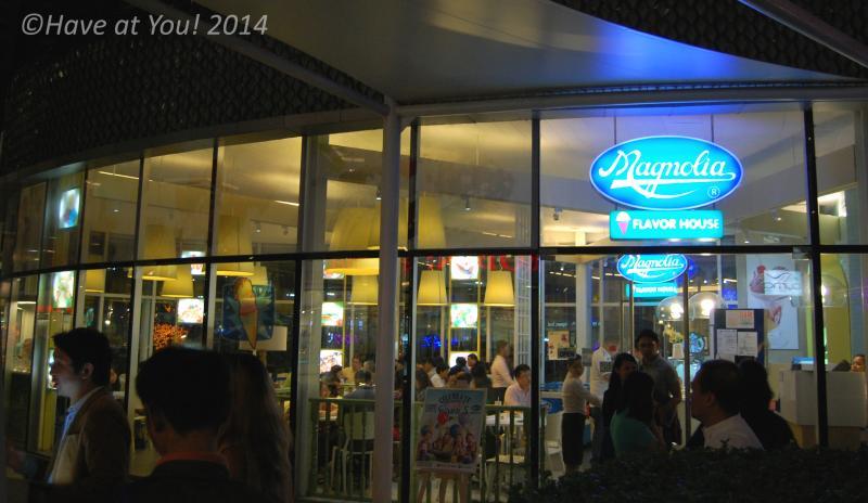 Magnolia ice cream house store front