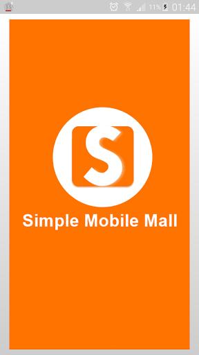 SMM 移动平台