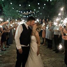 Esküvői fotós Rafael Orczy (rafaelorczy). Készítés ideje: 13.08.2017