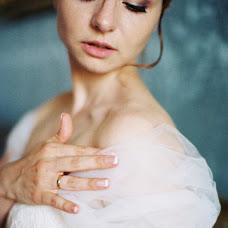 Wedding photographer Dasha Ivanova (dashynek). Photo of 16.10.2016