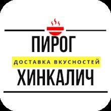 Кулинария Пироги-Хинкали   Мос Download on Windows