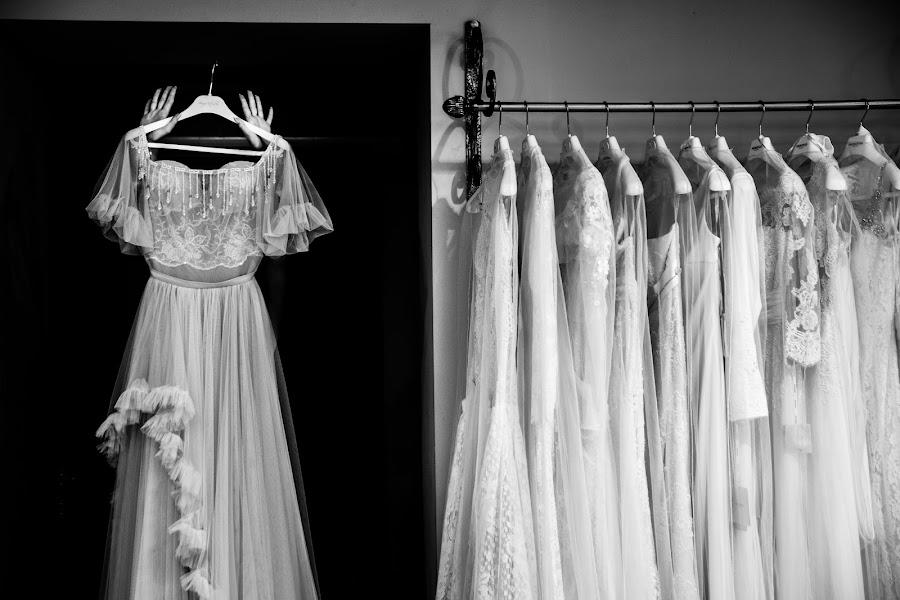 Wedding photographer Natalya Protopopova (NatProtopopova). Photo of 25.08.2017