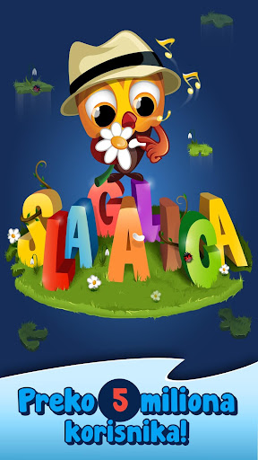 Slagalica  captures d'écran 1