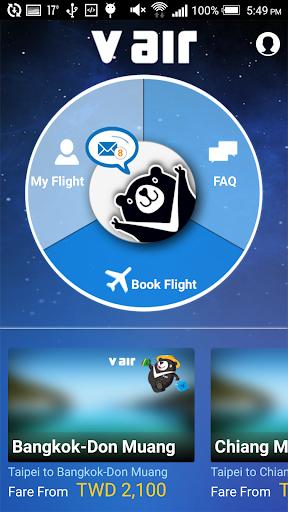 Flyvair Mobile