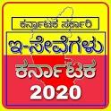ಇ-ಸೇವೆಗಳು-E Seva Karnataka icon
