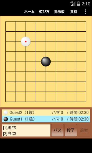 ミニ碁オンライン(囲碁)