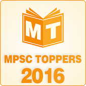 MPSC Toppers 2016 & 2015