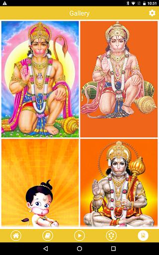 Hanuman Chalisa 1.5 screenshots 13
