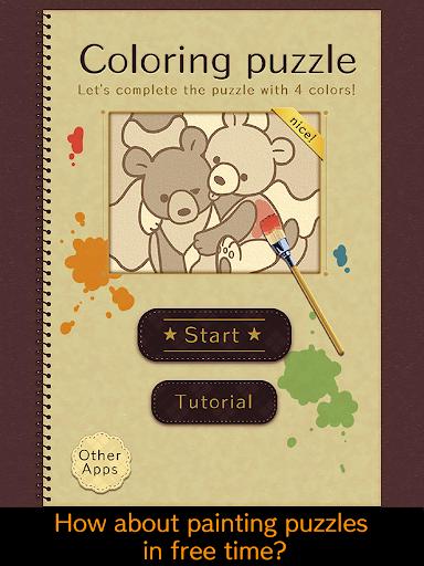 Coloring puzzle 2.5.0 Windows u7528 5