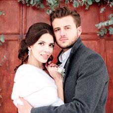 Wedding photographer Alina Danilova (Alina). Photo of 05.01.2018