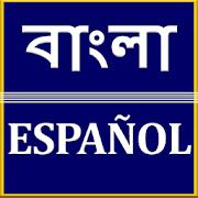 Bengali Spanish Translator