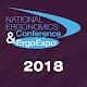 ErgoExpo 2018 for PC