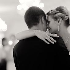 Wedding photographer Aleksandr Demianiv (DeMianiv). Photo of 06.11.2016