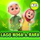 Lagu Nusa dan Rara APK