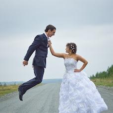 Wedding photographer Aleksandr Loginov (slogan). Photo of 02.01.2014