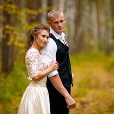 Wedding photographer Irina Moskalenko (Irina90). Photo of 17.10.2018