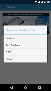 Admission, Fees Payment App- screenshot thumbnail