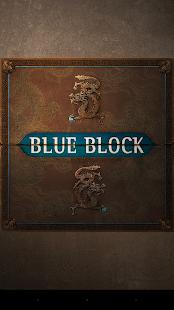 Blue Block (Unblock game)- screenshot thumbnail