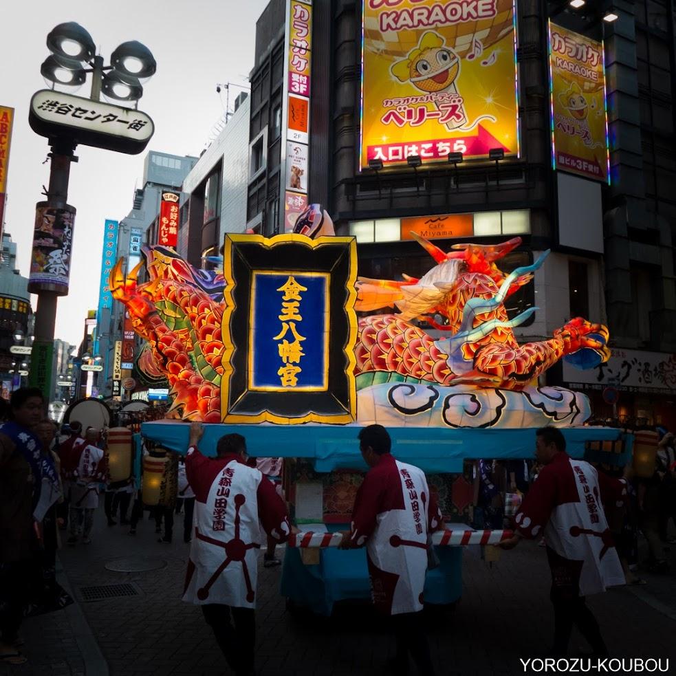 2014年 : 渋谷ねぶた祭り #19