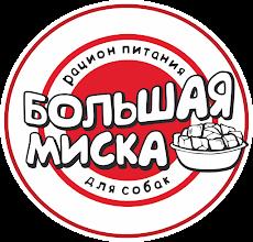 Photo: #Логотип #Большая #Миска Корм для собак http://www.bigbowl.ru/ #Разработка #логотипа #БольшаяМиска  #Студия#Sredstvahttp://sredstva.narod.ru/