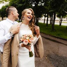 Wedding photographer Arina Zakharycheva (arinazakphoto). Photo of 10.11.2017