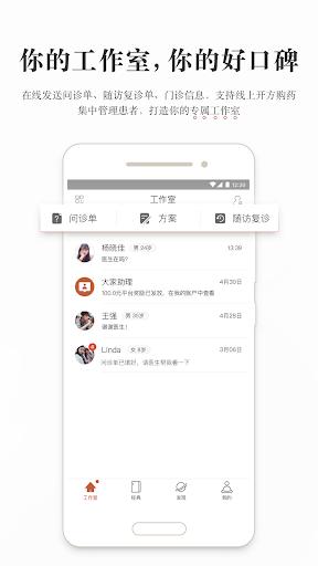 【轉載】寶石合成第1 頁:: Android專區:: 開心水族箱討論區:: 遊戲基地 ...