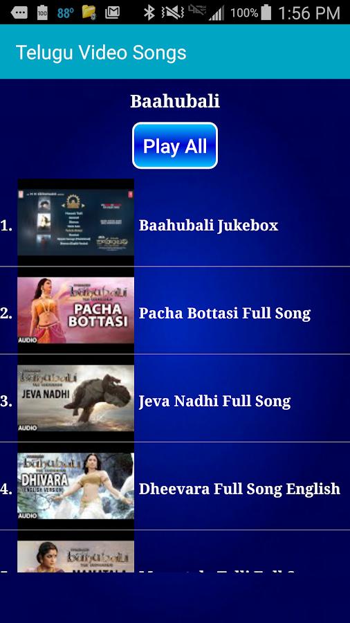 Telugu Video Songs - screenshot