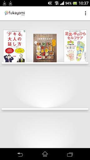 fukayomiu672cu68da 1.9.5 Windows u7528 1