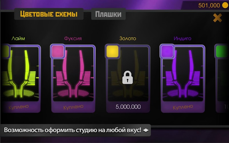 Download Millionaire 2K18 APK latest version game by