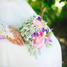 Wedding photographer Rita Koroleva (Mywe). Photo of 20.08.2015