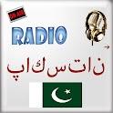 پاکستان ریڈیو سٹیشنوں icon