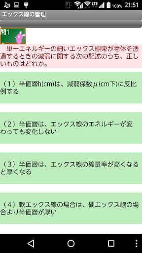 u30a8u30c3u30afu30b9u7ddau4f5cu696du4e3bu4efbu8005u8a66u9a13u30fcu4f53u9a13u7248u30fcu3000u308au3059u3055u3093u30b7u30eau30fcu30ba 1.05 Windows u7528 2