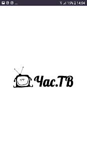 Час ТВ онлайн - náhled