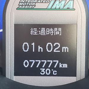 フィット GP1のカスタム事例画像 あおい🌸さんの2020年07月02日19:32の投稿