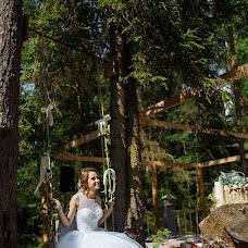 Wedding photographer Aleksandr Marchenko (markawa). Photo of 31.07.2018