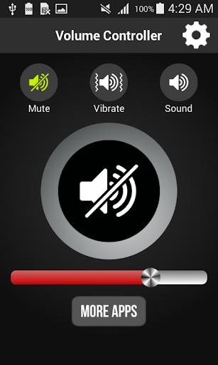 音量控制器