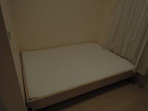 Photo: Ikea za 80 E