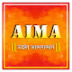 Download AIMA ACADEMY For PC Windows and Mac