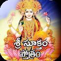 శ్రీ సుక్తం మరియు కనకధార స్టోత్రం icon