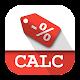 Calculadora de Descuentos (app)