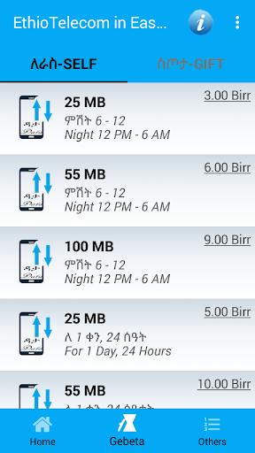 Ethio Telecom in Easy Mode - u12a2u1275u12ee u1274u120eu12aeu121du1295 u1260u1240u120bu1209 3.8 screenshots 3