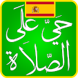 Spain Praye.. file APK for Gaming PC/PS3/PS4 Smart TV