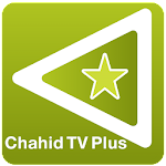 ShahidHD TV 1.1.19