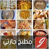 وصفات طبخ جارتي Jarti