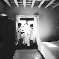 Свадебный фотограф Vera Fleisner (Soifer). Фотография от 16.02.2018