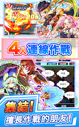 Crash Fever:色珠消除RPG遊戲 APK screenshot thumbnail 10