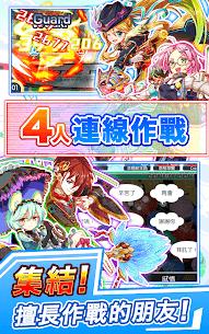 Crash Fever:色珠消除RPG遊戲 10
