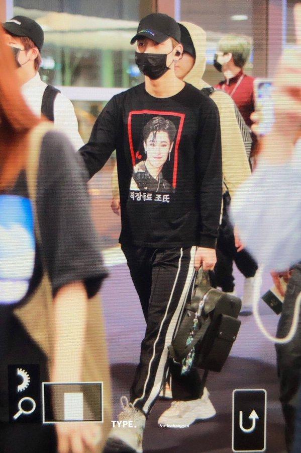 hangyul seungyoun shirt 1