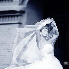 Wedding photographer Yana Macak (Ioanna). Photo of 03.02.2014