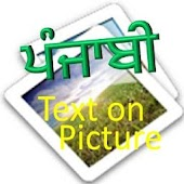 punjabi text on picture